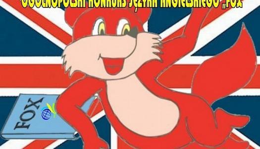 Obrazek newsa Konkurs języka angielskiego FOX