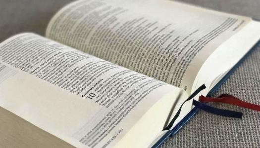 """Obrazek newsa XXII MIĘDZYNARODOWY EKUMENICZNY KONKURS WIEDZY BIBLIJNEJ """"JONASZ"""""""