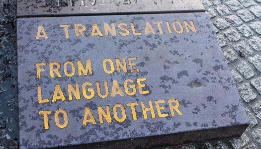 Obrazek newsa Mistrz Translacji